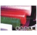 惠州气泡膜